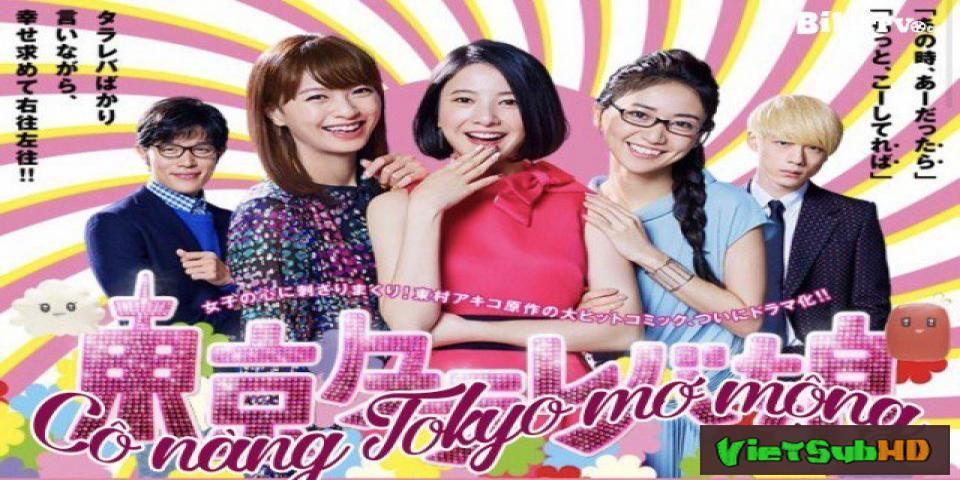 Phim Cô Nàng Tokyo Mơ Mộng Tập 9 VietSub HD | Tokyo Tarareba Musume 2017