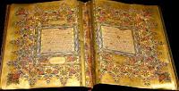 Kuranın 108. Suresi Kevser Suresinin Türkçesi Anlamı