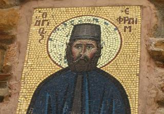 Άγιος Εφραίμ: «Θα κάνω πολλά Θαύματα πριν έλθουν τα μεγάλα δεινά»