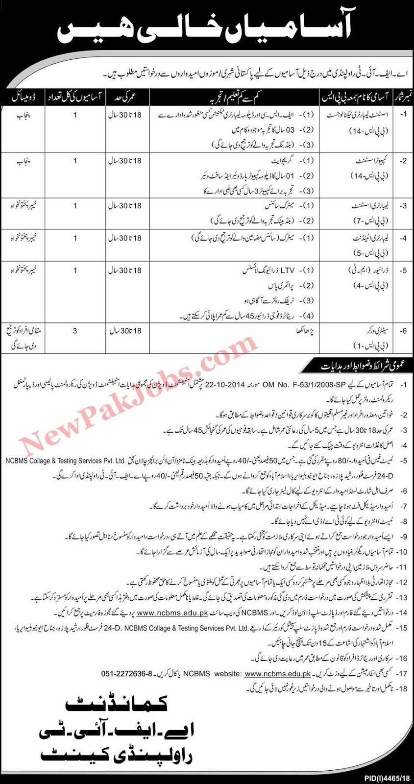 Jobs In AFIT  Rawalpindi Latest 2019