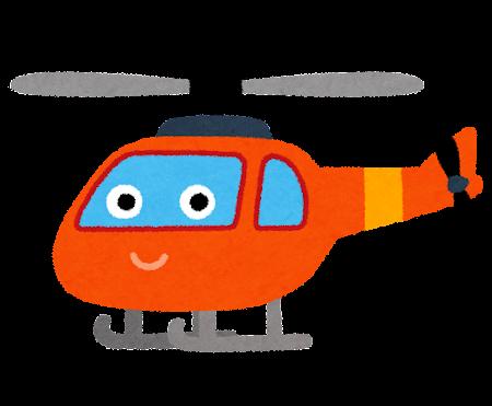 ヘリコプターのキャラクター
