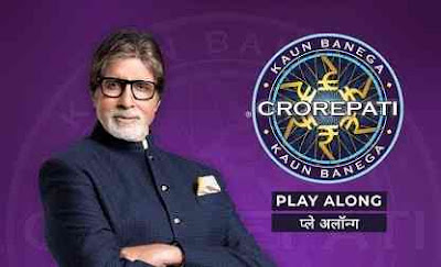 How To Play & Win Prizes On Kaun Banega Crorepati (KBC) on SonyLIV