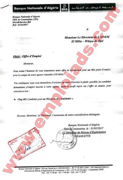 اعلان عرض عمل في البنك الوطني الجزائري بالميلية ولاية جيجل فيفري 2017