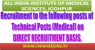 aiims+jodhpur+recruitment+20163