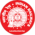RAILWAY RECRUITMENT BOARDS (RRB) RECRUITMENT 2018 FOR 62907 GROUP D POSTS | APPLY ONLINE