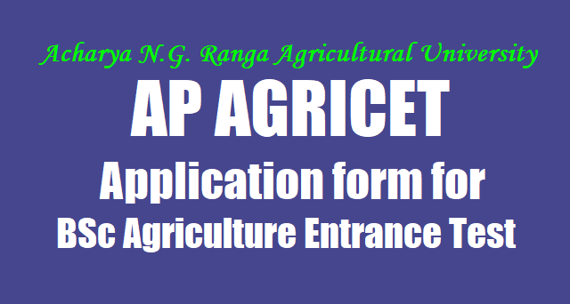 AP AGRICET 2017 application form,ANGRAU AGRICET application form,BSc Agriculture Entrance Test 2017 application form