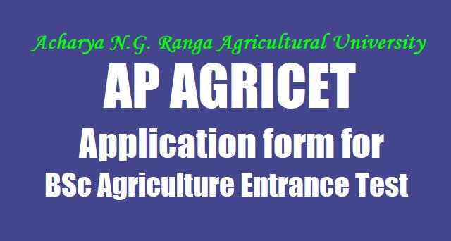 ap agricet application form download for bsc agriculture entrance test 2018,ap agricet Application form,bsc agriculture entrance test 2018 Application form,angrau agricet Application form 2018