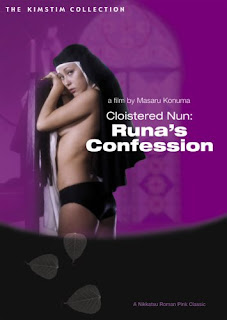 Cloistered Nun – Runa's Confession (1976)