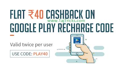 (NEW) FreeCharge Google Play Recharge Cashback: Flat Rs 40 Cashback