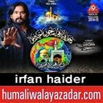 http://audionohay.blogspot.com/2014/10/irfan-haider-nohay-2015.html