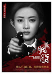 Yên Chi - Rookie Agent Rouge