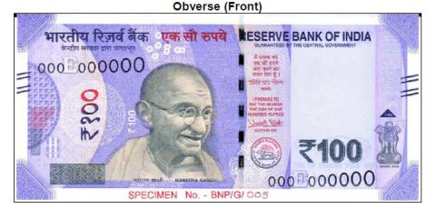 RBI To Launch New Rs 100 Note In Lavender Color, Salient Features