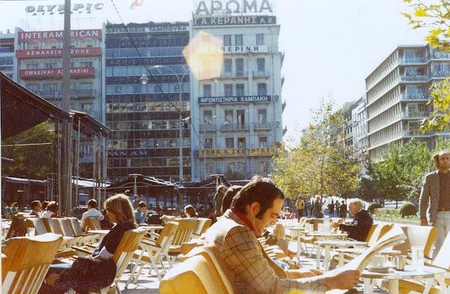 Syntagma%2BSqr%2BNov.%2B1979