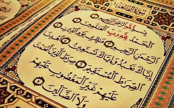 Ternyata Ini Keutamaan Surat Al-Fatihah