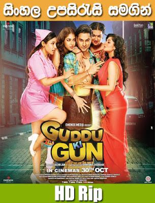 Guddu Ki Gun 2015 Sinhala Subtitle