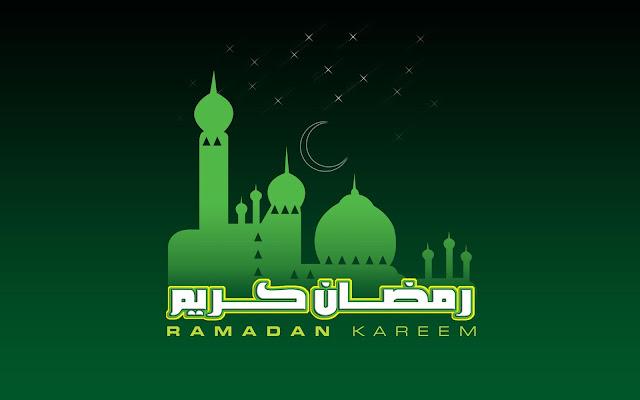 Ramadan Kareem Mubarak 2017