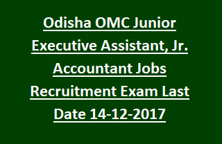 Odisha OMC Junior Executive Assistant, Jr. Accountant Jobs Recruitment Exam Notification Last Date 14-12-2017