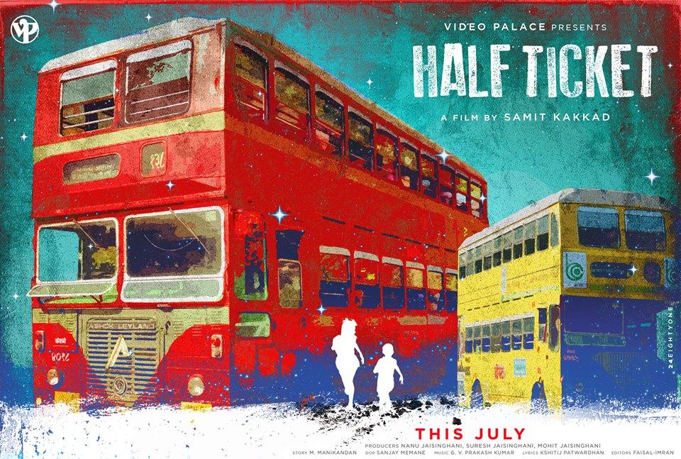 'Half Ticket' Digital Poster Release | Marathi Film
