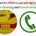 महिलाएं छेड़खानी और उत्पीड़न के खिलाफ up1090 महिला हेल्पलाइन को रिपोर्ट कर सकती है।  Women's may report to 1090 women helpline for eve teasing and harassment