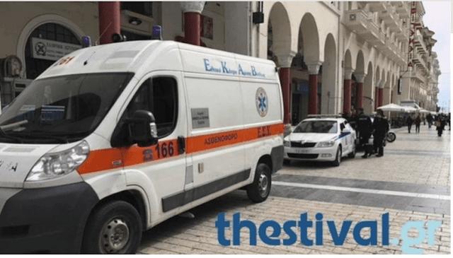 Θεσσαλονίκη: Πακιστανοί ξυλοκόπησαν κρεοπώλη επειδή τους έκανε παρατήρηση!