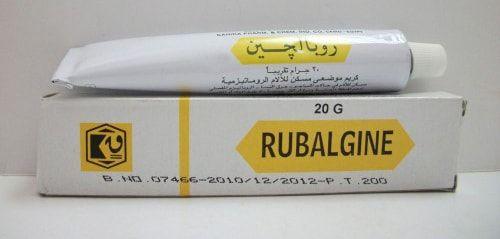 سعر ودواعي إستعمال روبالجين Rubalgine كريم مسكن للألام ومضاد للروماتيزم