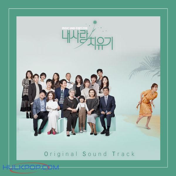 Various Artists – My Healing Love (Original Television Soundtrack)