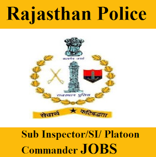 Rajasthan Police, Government of Rajasthan, freejobalert, Sarkari Naukri, Rajasthan Police Answer Key, Answer Key, rajasthan police logo
