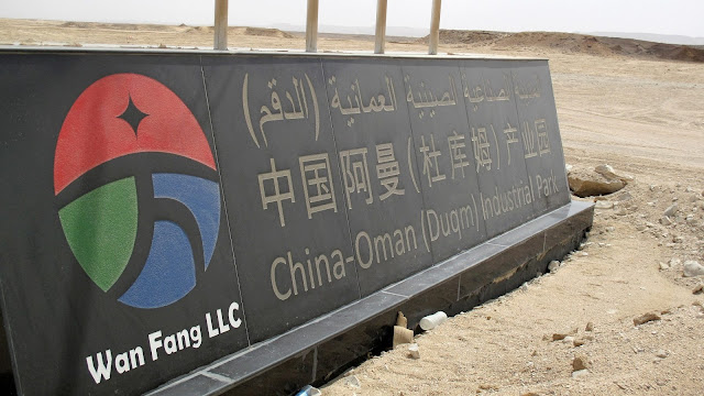 China's Wanfang to establish building materials market in Duqm Special Economic Zone