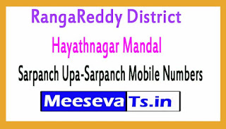 Hayathnagar Mandal Sarpanch Upa-Sarpanch Mobile Numbers List RangaReddy District in Telangana State