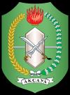 Kalimantan Barat, logo (KALBAR), lambang Kalimantan Barat