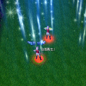 naruto castle defense 6.0 Regenerative Healing