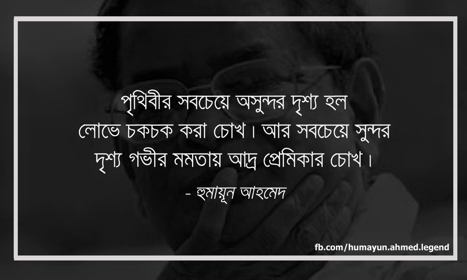 Love Quotes For Girlfriend In Bengali • Opzetzwembadshop nl