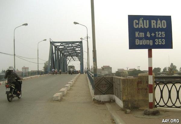 cầu Rào ở Hải Phòng