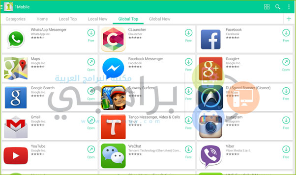 متجر One Mobile Market Apk للأندرويد