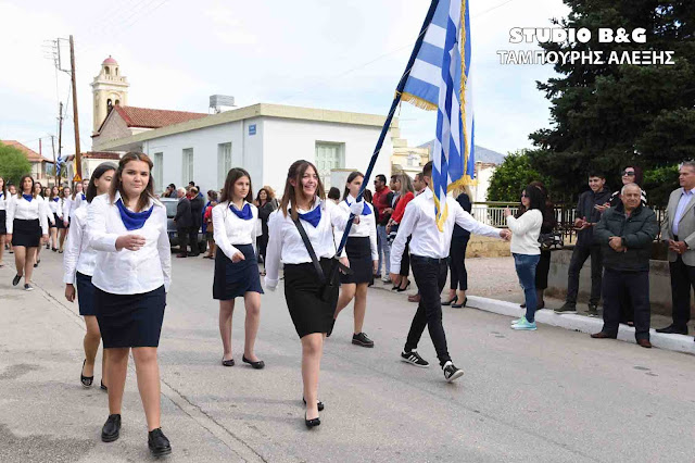 Μαθητική παρέλαση στο Κουτσοπόδι Αργολίδας