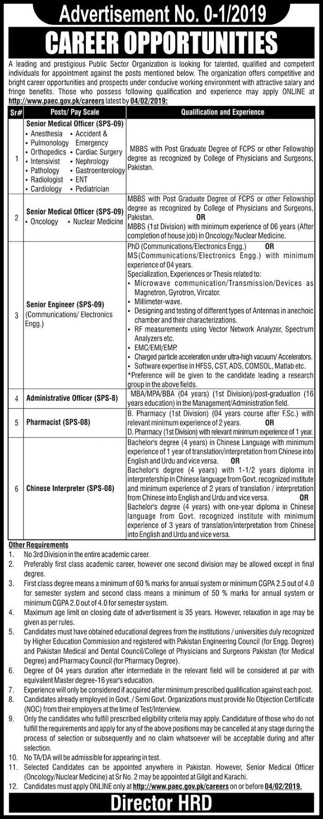 pakistan atomic energy jobs,pakistan atomic energy commission,pakistan atomic energy commission jobs,pakistan atomic energy jobs 2018,pakistan atomic energy commission jobs test papers,atomic energy jobs,pakistan atomic energy jobs 2019,pakistan atomic energy jobs in mianwali,jobs in pakistan,atomic energy commission jobs 2018,latest pakistan atomic energy jobs 2019,atomic energy