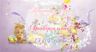 http://create-dreams-blog.blogspot.ru/2016/04/blog-post_15.html