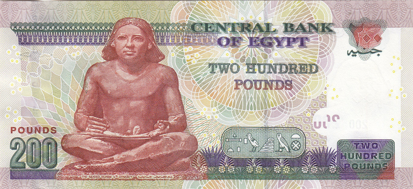 Image result for 200 pounds Egypt