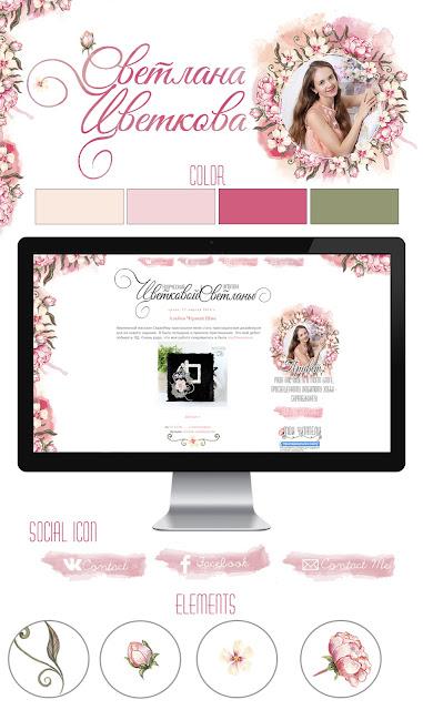 Blog design. Бложик Пионы