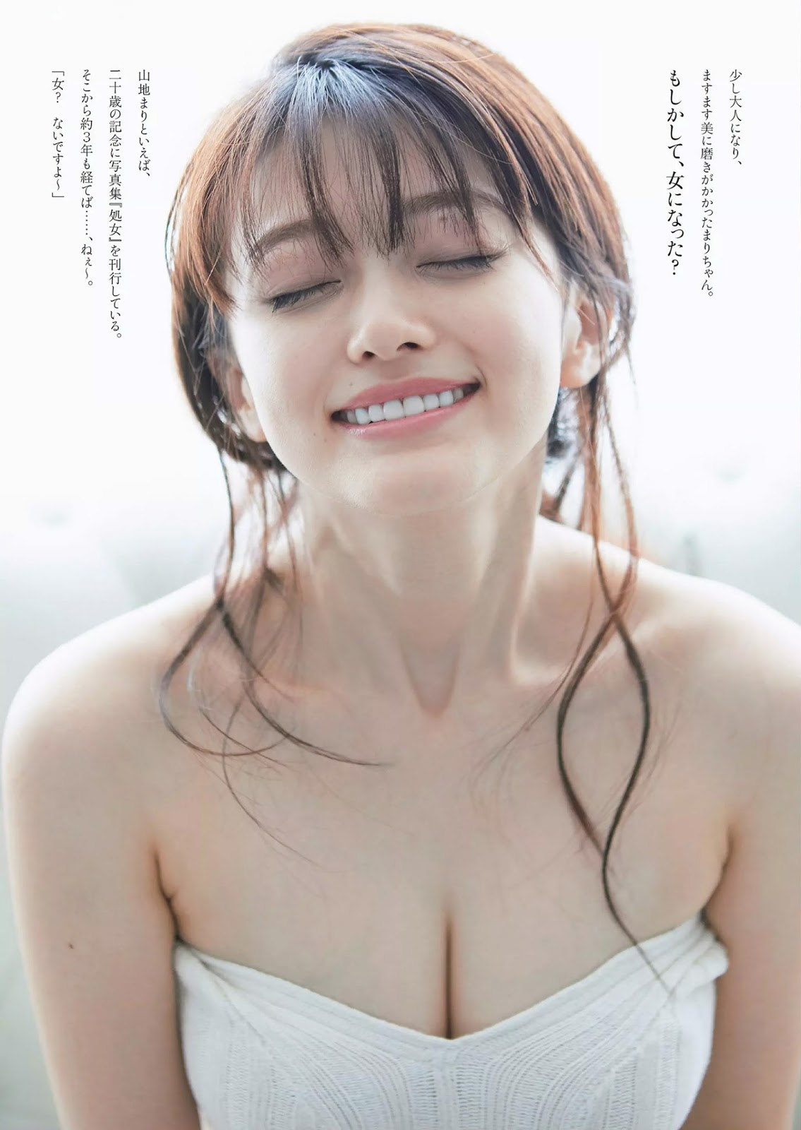 Mari Yamachi 山地まり, Weekly Playboy 2017 No.44 (週刊プレイボーイ 2017年44号)