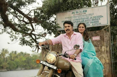 Oru Kuttanadan blog movie Review Mammootty Lakshmi rai is good