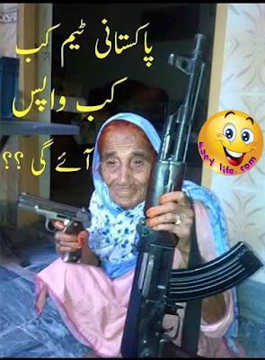Pakistani team joke