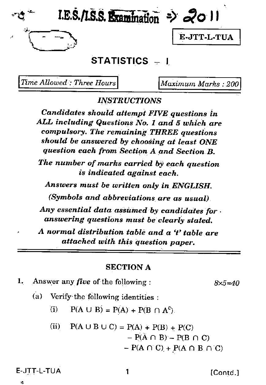 Kolhan University Statistics - I 2011 Question Paper