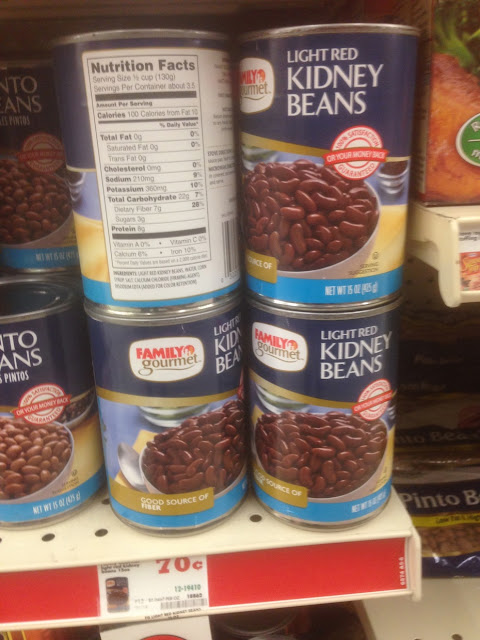 Light Red Kidney Beans, Family Gourmet - Family Dollar