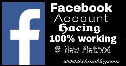 Facebook Account Hack Kaise Kare, New Method (100% Working) In Hindi.