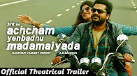 Watch Achcham Yenbadhu Madamaiyada 2016 Tamil Movie Trailer Youtube HD Watch Online Free Download