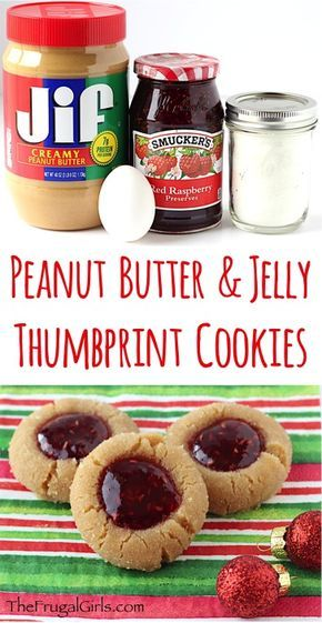 Peànut Butter ànd Jelly Cookie Recipe