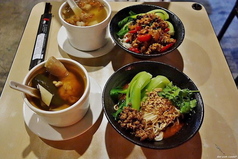 麻醉坊‧乾拌麵‧燉湯‧燒烤-台北/東門/永康街