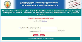 tnpsc-group-2-exam-2018-2019-main-exam-hall-ticket-download1
