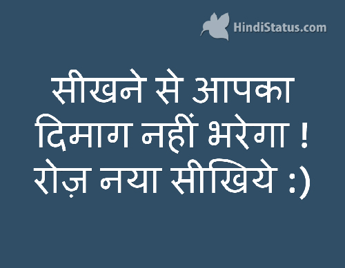 Learn Everyday Something New - HindiStatus